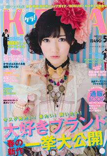 kera magazine scans may 2012 mayu wantanabe