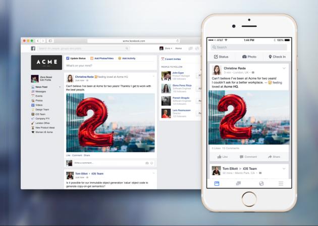 فايسبوك ستطلق نسخة جديدة من موقعها