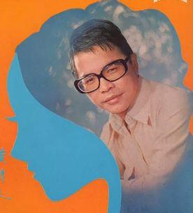 Huang Qing Yuen (黃清元) Recorded 800+ Songs