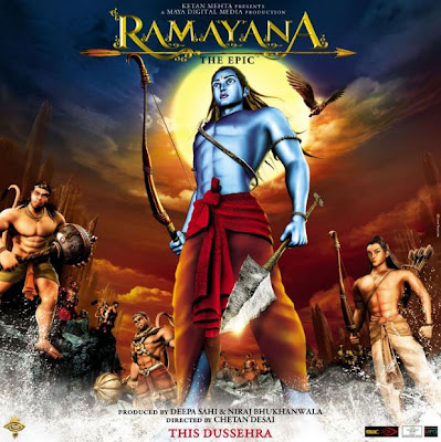 Raamayanam Watch Tamil 3D