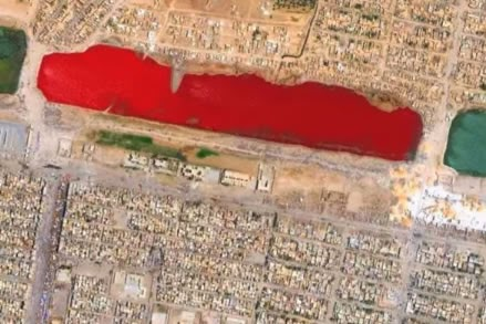 The Blood Lake 3rd unusual Google Earth discovery
