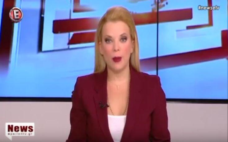 Παρουσιάστρια Του Ε On Air: Είναι Μ@Λ@Κία Να Κάνω Έτσι... - Βίντεο