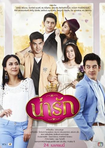 Naruk 2014 poster