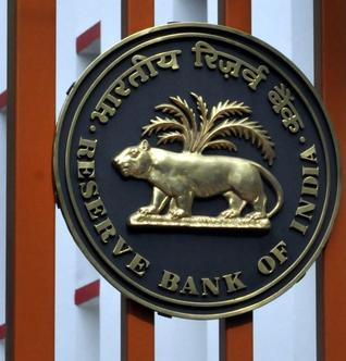 RBI Increases Repo Rate By 25 Basis Points