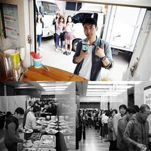 Kru She Was Pretty MBC Drama Dapat Makanan dari Fansnya Siwon