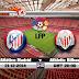 مشاهدة مباراة أتلتيك بلباو وأتلتيكو مدريد بث مباشر الدوري الأسباني Athletic Bilbao vs Atlético Madrid