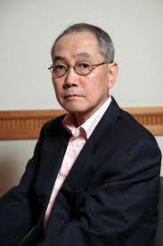 Мяамото Тэрү