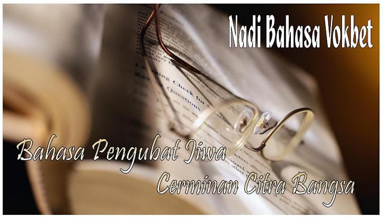 Nadi Bahasa Vokbet