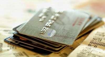 Kartu kredit unlimited, kartu kredit platinum, kartu kredit titanium