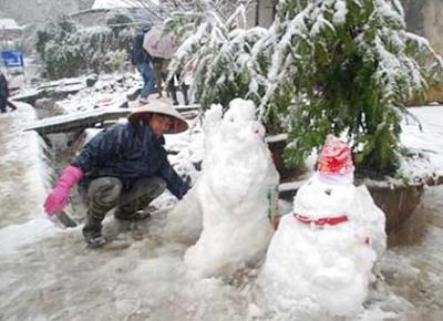 Snow in Vietnam photos