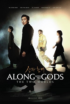 Along with the Gods - The Two Worlds - Legendado Filmes Torrent Download capa