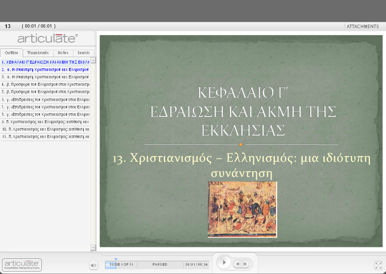 http://ebooks.edu.gr/modules/ebook/show.php/DSGYM-C117/510/3330,13427/extras/html/kef3_en13_eisagogiki_parousiasi_popup.htm