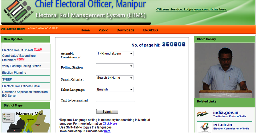 Check VOTER ID Card Status Online - Apply For A new Voter ID