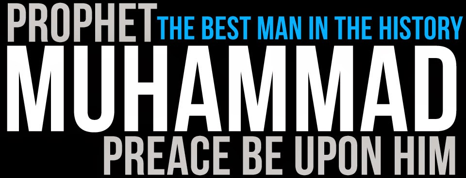 Hazrat Muhammad Islamic Facebook Covers