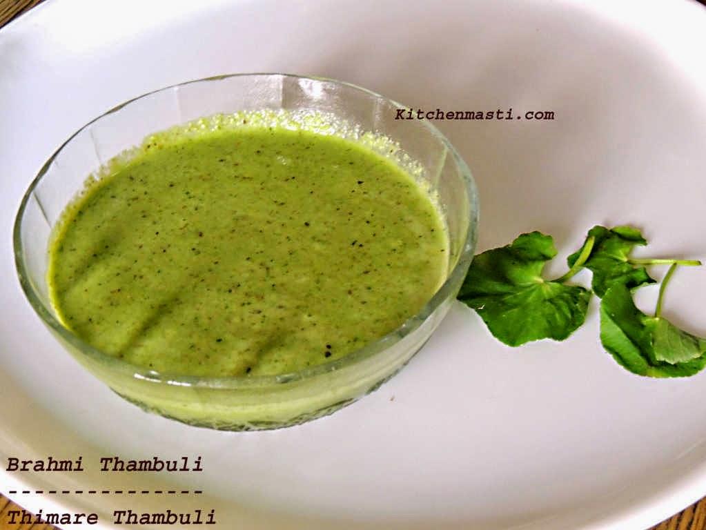 Thimare Thambuli
