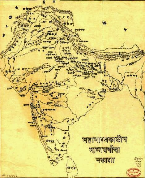 Decodinghinduism indiabharat india achievments power of 53 with specific names as early as 5000 bc during the vedic period even today the largest used number is tera 1012 10 to the power of 12 gumiabroncs Gallery