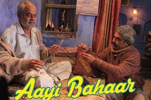 Aayi Bahaar