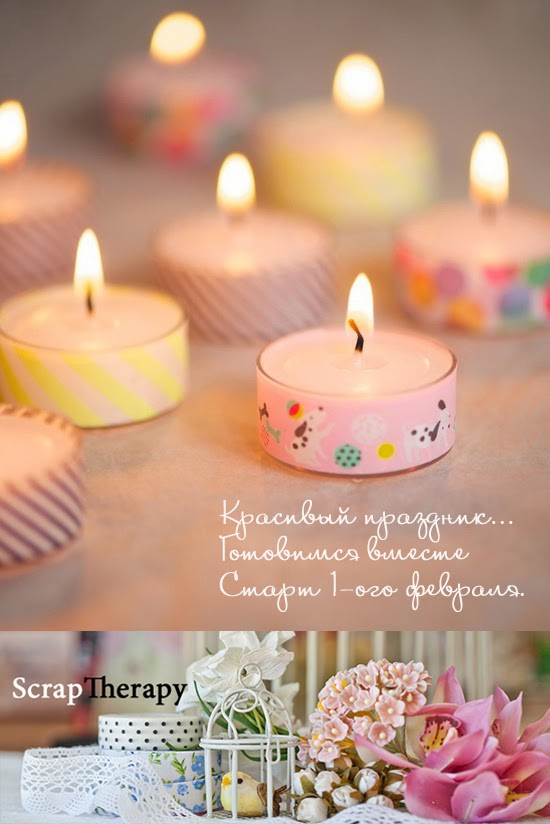 http://evgeniapetzer.blogspot.ru/2014/05/4.html