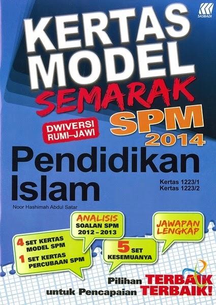 Soalan Percubaan SPM 2014 Pendidikan Islam Kertas 1