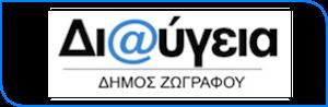 et.diavgeia.gov.gr/f/dzografou