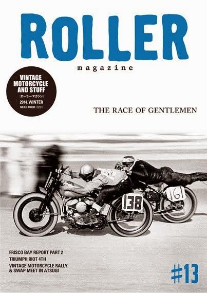 ROLLER magazine #13