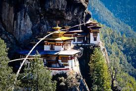 ทัวร์ ท่องเที่ยว ภูฏาน Bhutan Travel Tour