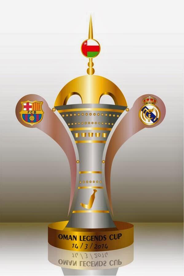 مشاهدة مباراة أساطير ريال مدريد وأساطير برشلونة اليوم 14-3-2014 كأس عمان للأساطير