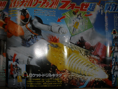 Kamen Rider Fourze: Rider Rocket Drill Kicking in Space!