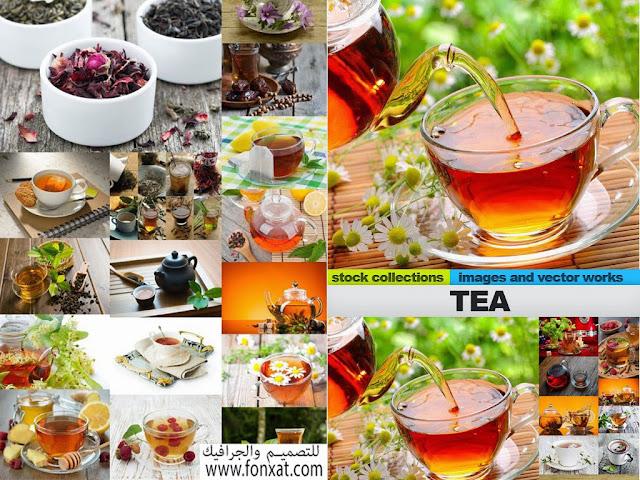 stock photo صور عالية الجودة فتجان من الشاى الرائع