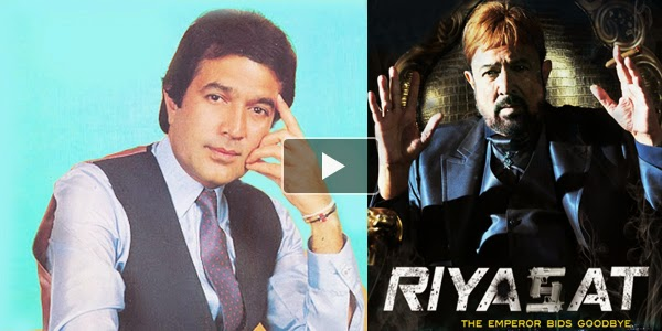 Listen to Rajesh Khanna Songs on Raaga.com