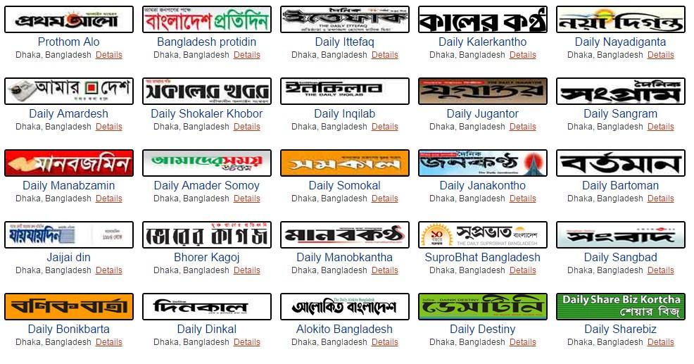 proborton bangla software free download