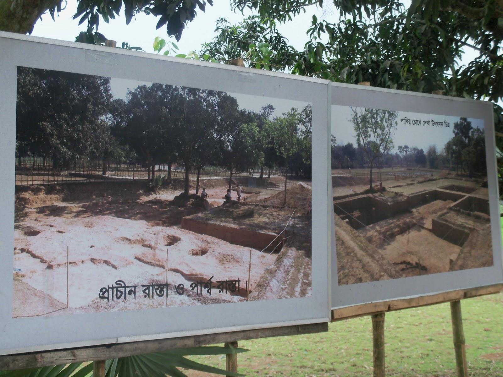 wariBateshwar-belabo-narsingdi-dhaka-tigertours-2822+%252841%2529.JPG