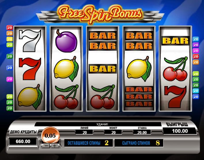 demo-kazino