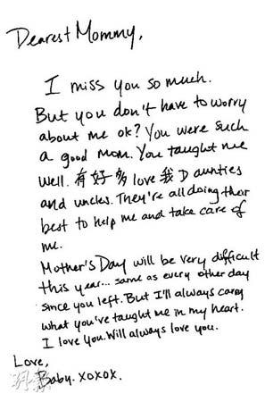 希望有一天 (xī wàng yǒu yī tiān) - I hope that one day<br>你我重相見 (nǐ wǒ chóng xiāng jiàn) - You and I meet again<br>親情永遠最甜蜜 (qīn qíng yǒng yuǎn zuì tián mì) - Parent-child relationship is forever sweetest