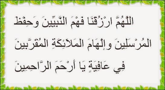 Doa-doa menghadapi peperiksaan