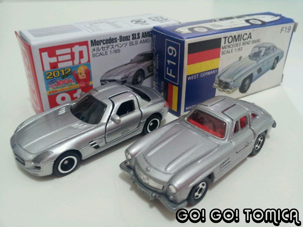 Go! Go! Tomica: Mercedes Gull Wings - New vs Old