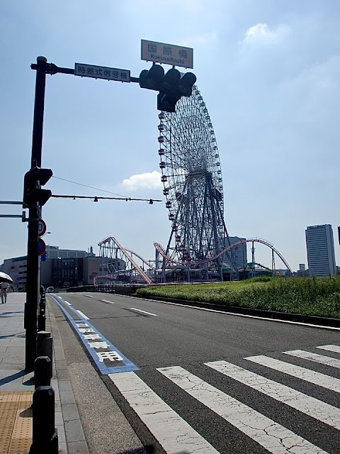 Thanks for Half a Bicycle Lane Yokohama.