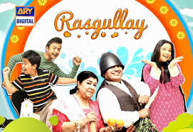 Rasgulay On Ary Digital