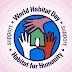 7 octombrie 2013 - Ziua Habitatului | Povestea unei case