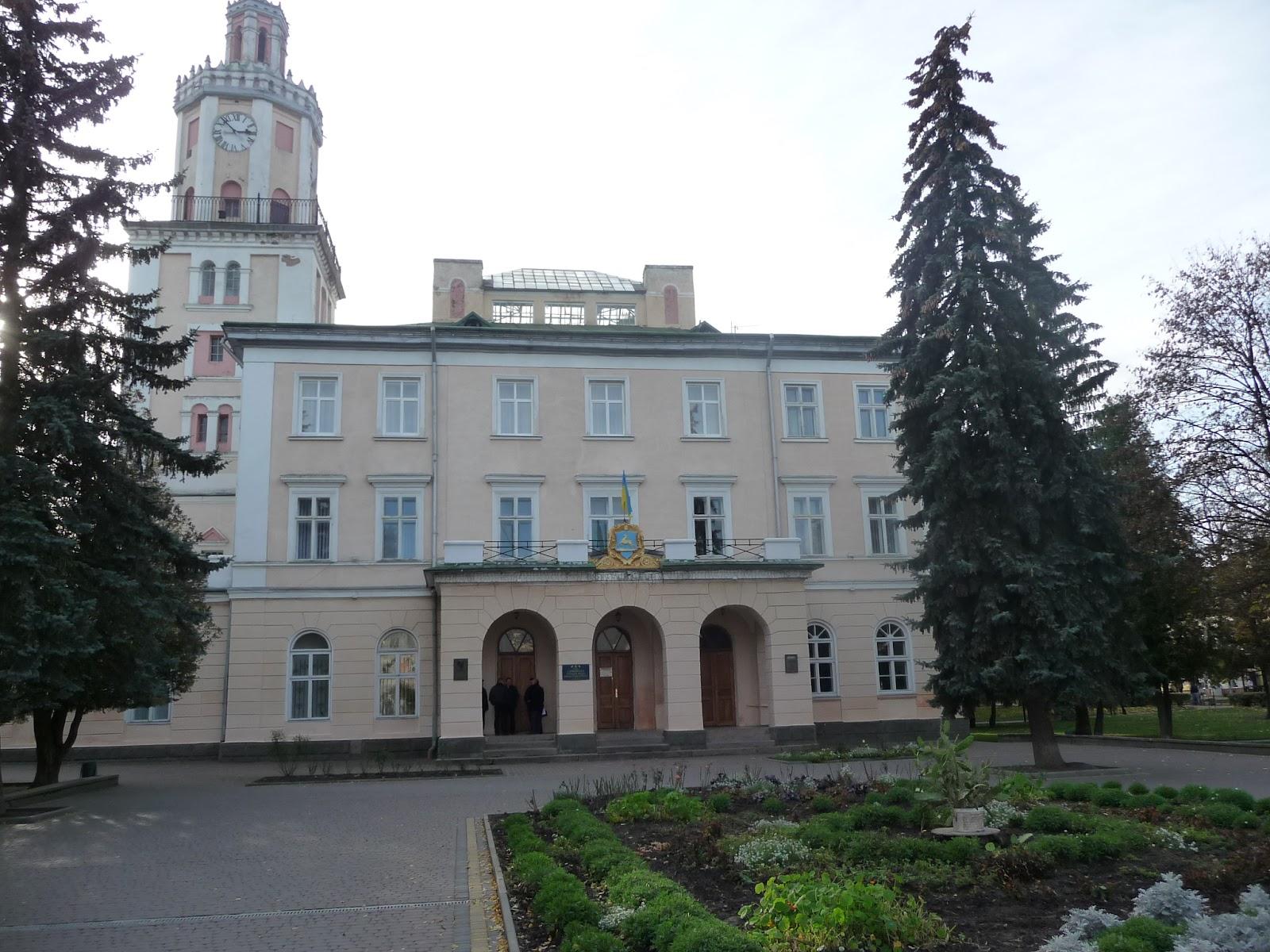 Самбор. Городская Ратуша