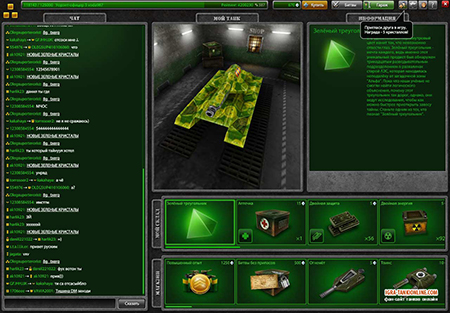 флэш игры онлайн бесплатно танки