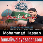 http://www.nohaypk.com/2015/10/mohammad-hassan-nohay-2016.html