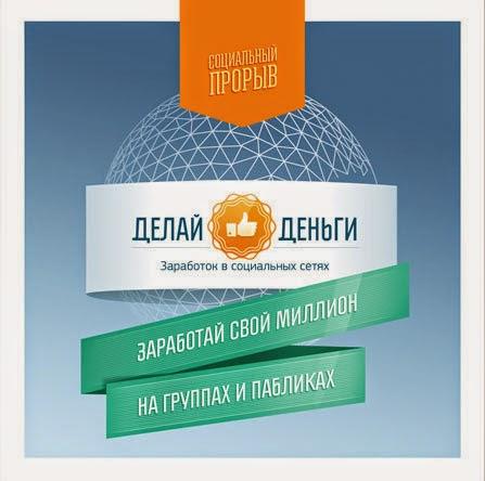 http://clicksbzn.com/go/3147/228/s