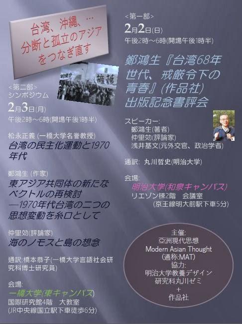 http://gensha.hit-u.ac.jp/news/20140203.pdf