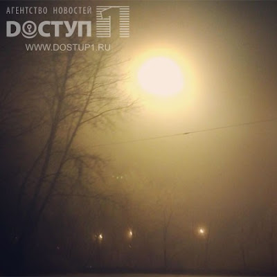 ovni en rusia marzo 2013