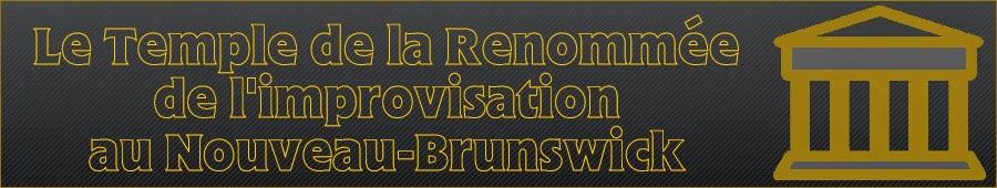 Le Temple de la Renommée de l'Improvisation au Nouveau-Brunswick