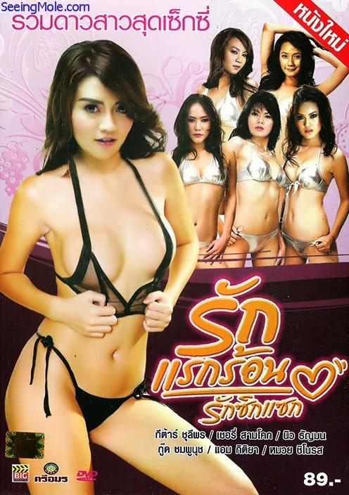 Download film sex remaja indonesia terbaru