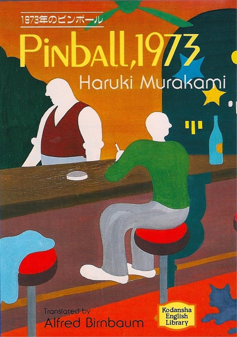 Pinball, 1973 Haruki Murakami