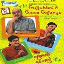 Gujjubhai E Gaam Gajavyu Gujarati Natak Watch Online Free