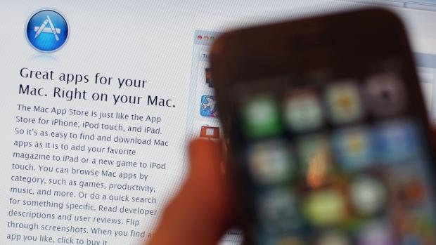 Apple XcodeGhost FAQ